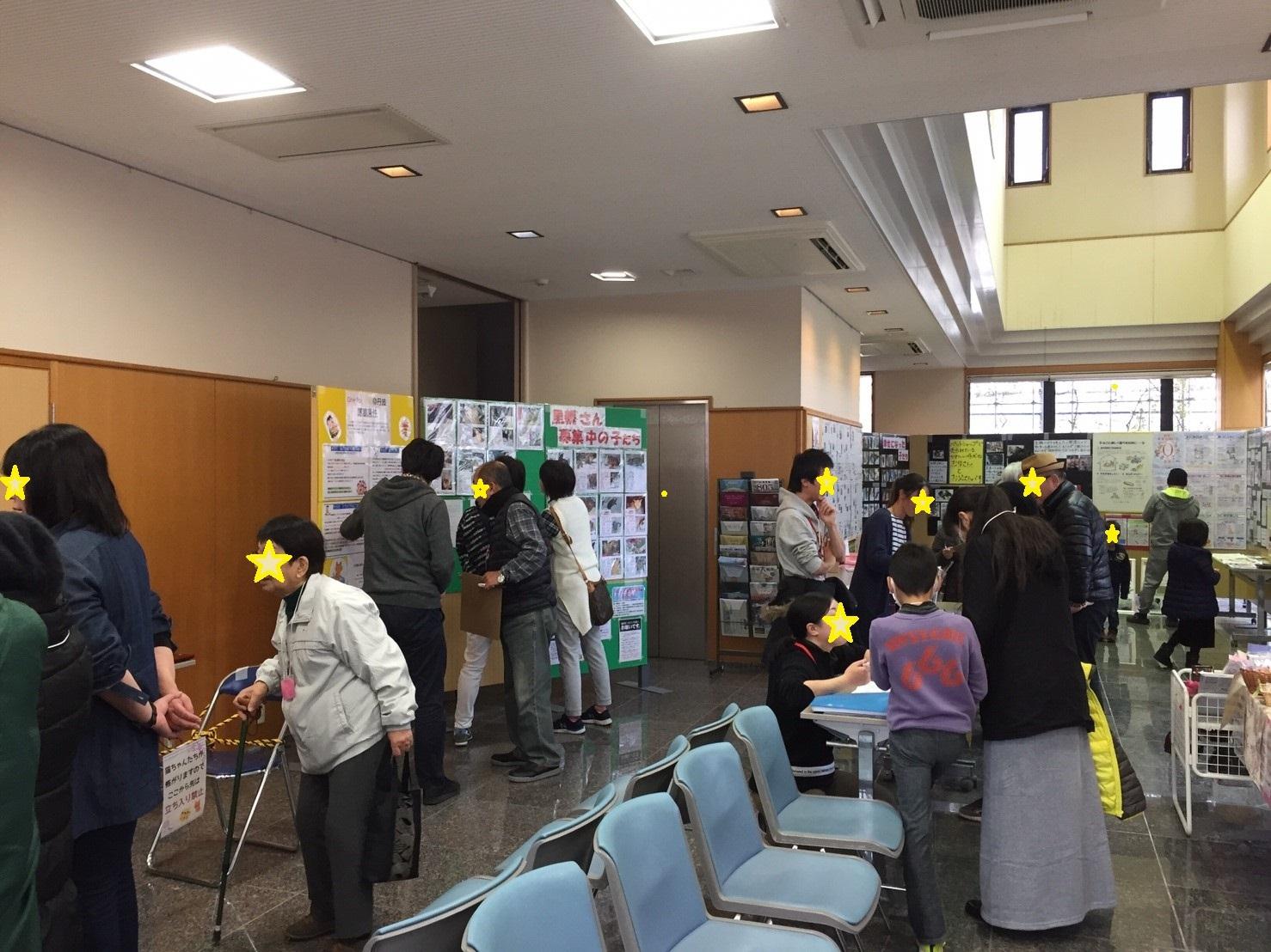 20171119譲渡会_16blog用