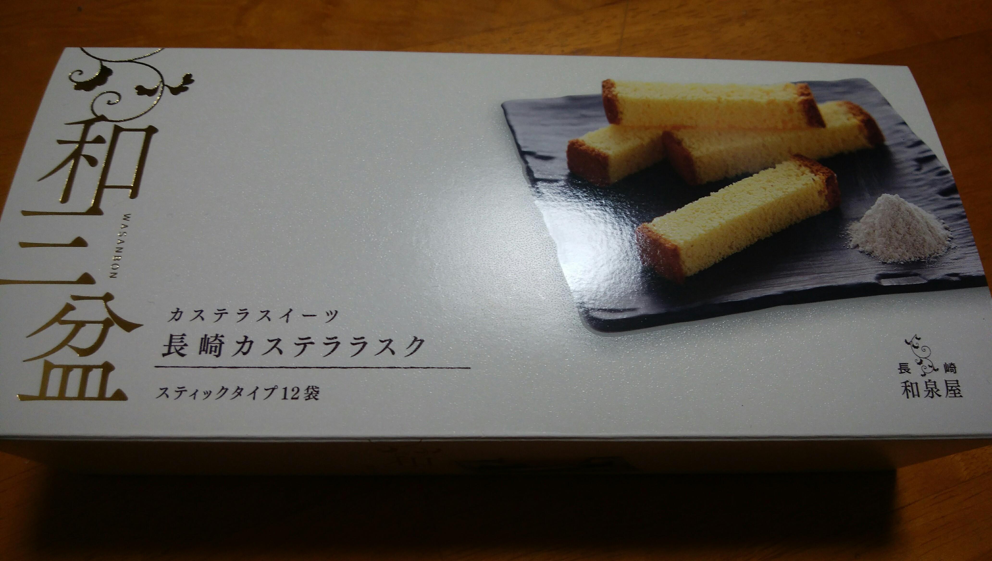 20171001011705871.jpg
