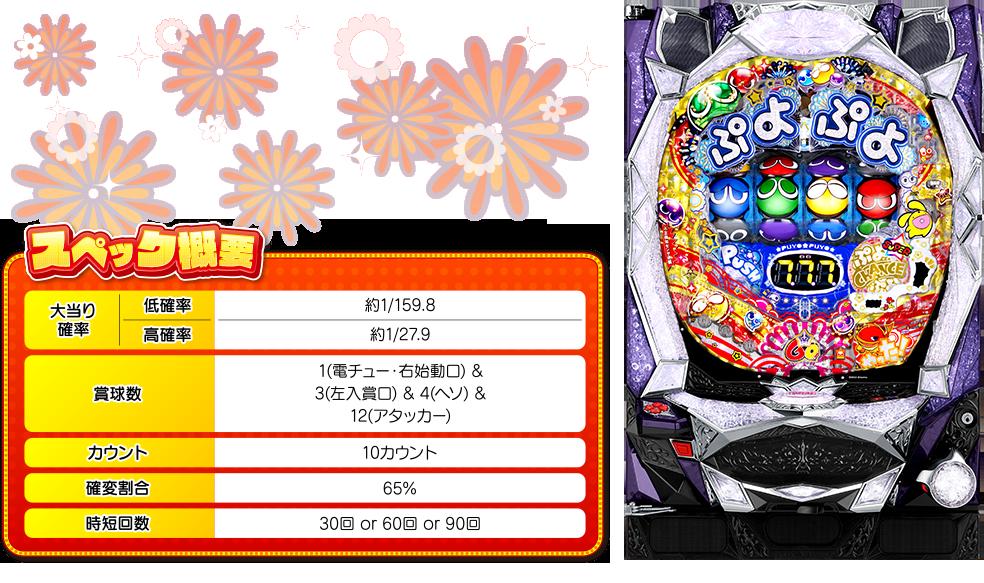 2017-12-05_spec.png