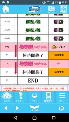 2017-10-10 122203