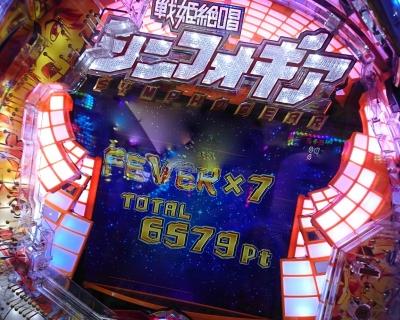 2017-09-01 150106