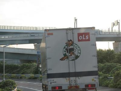 ダチョウのトラック