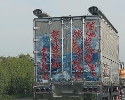 都市伝説のトラック