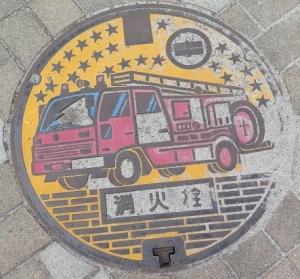 栃木 道の駅『きつれがわ』消火栓マンホール