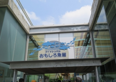 栃木なかがわ水遊園