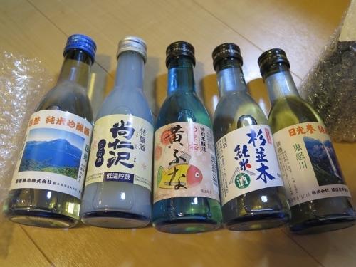 道の駅『きつれがわ』日本酒ミニボトル