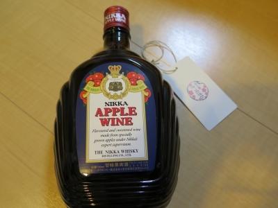 道の駅『きつれがわ』アップルワイン