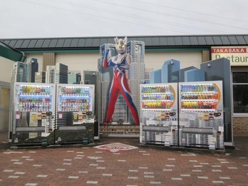 高坂SA ウルトラマン自販機