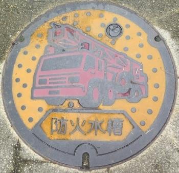 群馬県 富岡 防火水槽マンホール