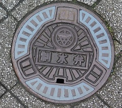 群馬県 富岡制水弁マンホール