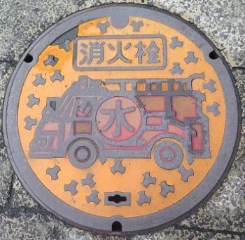 群馬県 富岡 消火栓マンホール