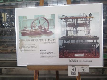 富岡製糸場 操糸場 操糸機械