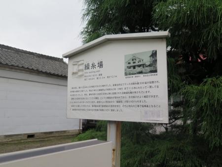 富岡製糸場 操糸場