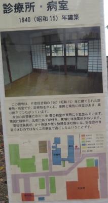 富岡製糸場 診療所・病室