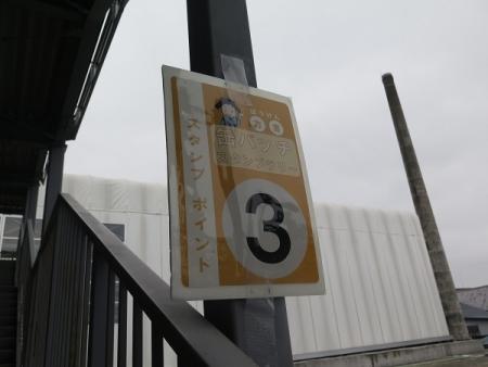 富岡製糸場 東置繭所2階見学