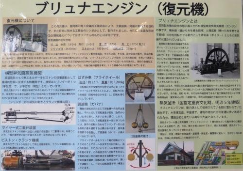 富岡製糸場 ブリュナエンジン(復元機)