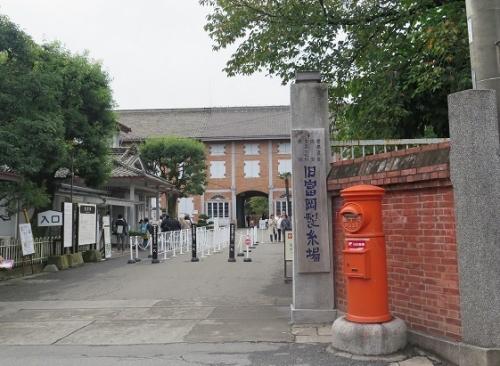 富岡製糸場 丸ポスト