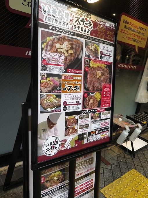 20171014-20_8043-1.jpg