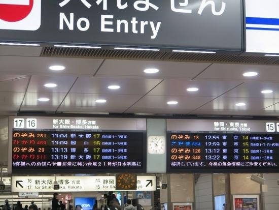 2017台風21号襲来 名古屋駅