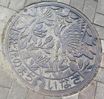 静岡県引佐マンホール