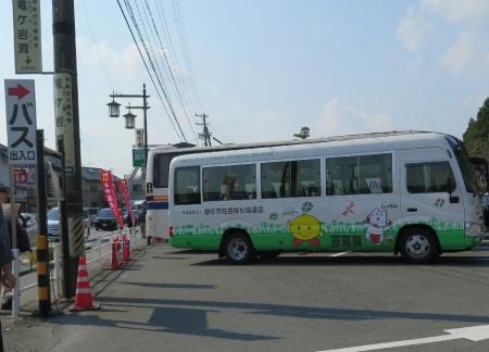 龍潭寺 しっぺいバス