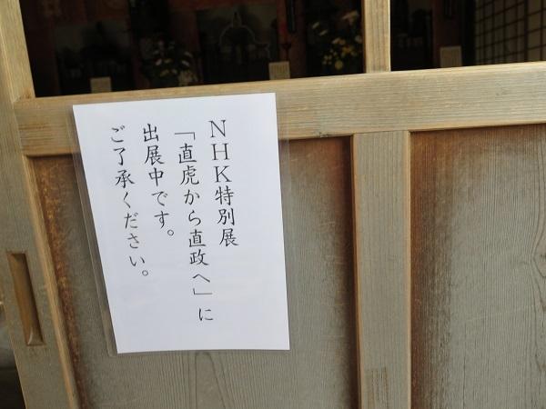 20171104-05_8582-1.jpg