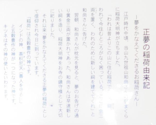 20171104-05_8590-2.jpg