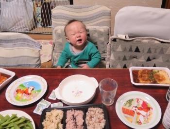 マゴラと晩ご飯
