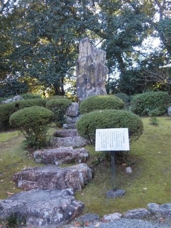 井伊谷宮(いいのやぐう)