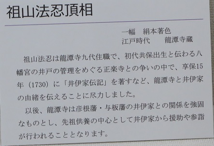 20171208-13_9874-1.jpg