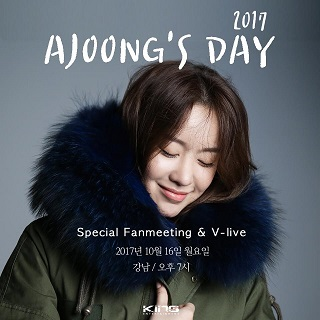 2017 Ajoong's DAY