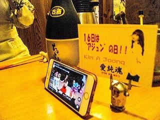キムアジュン誕生日2017003