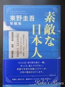 s-IMG_1428k30.jpg