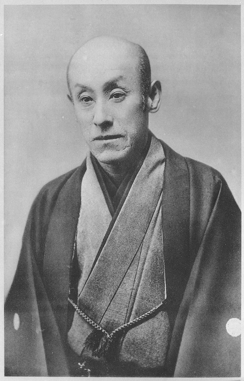 尾上菊五郎元