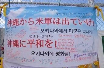朝鮮語の垂れ幕