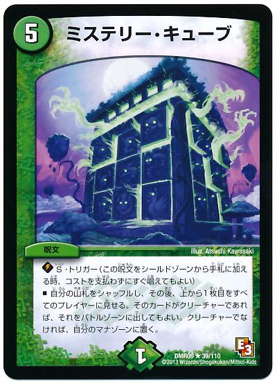 card100013487_1.jpg