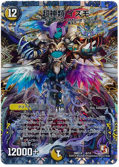 card100016036_1.jpg