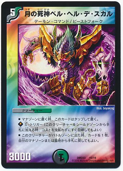card100038969_1.jpg