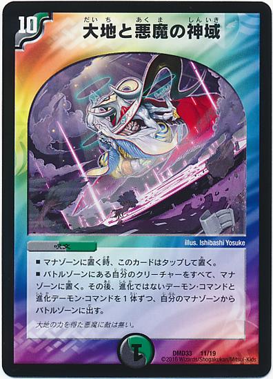 card100038972_1.jpg
