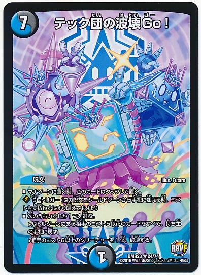 card100044166_1.jpg