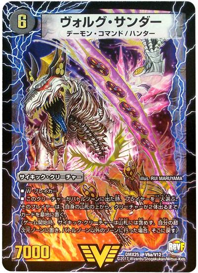 card100046632_1.jpg