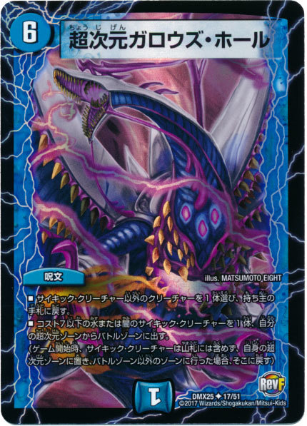 card100046695_1.jpg