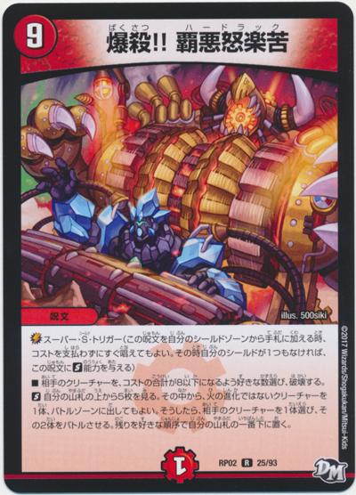card100056470_1.jpg