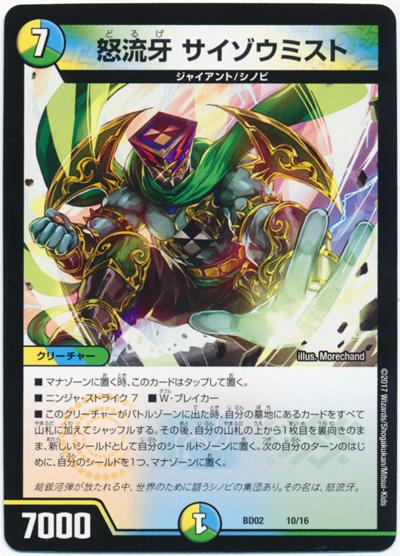card100058590_1.jpg
