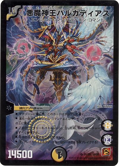 card73715099_1.jpg