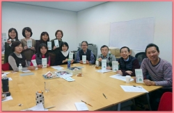 11月25日 家族の会「東京」