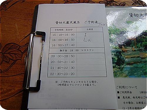 ces0418.jpg