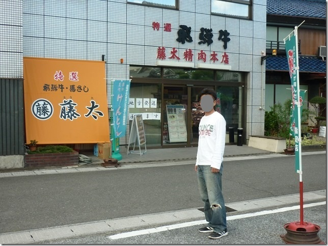 20171009岐阜-49