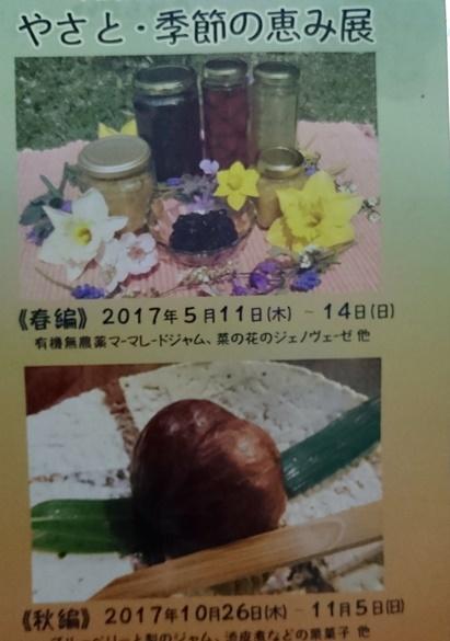 2017110314.jpg