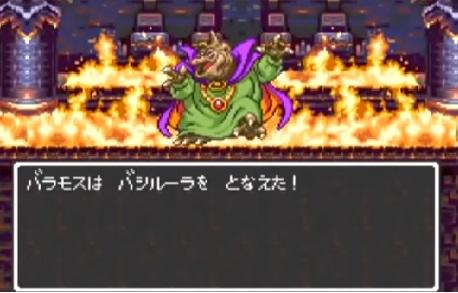 三大ドラクエで敵に使われるとイラッとくる呪文